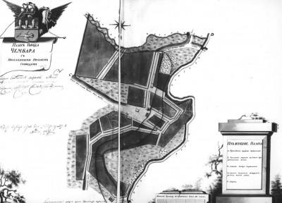 План Чембара конец 18 века - План Чембара с слободами 1784.jpg