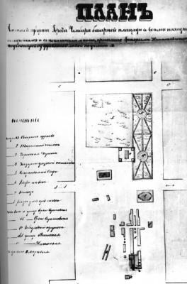 План Чембара, базарная площадь - Чембар базарная площадь..jpg