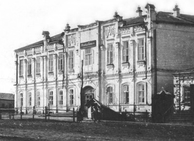 Женская гимназия Педучилище  - Чембар_женская_гимназия_2.jpg