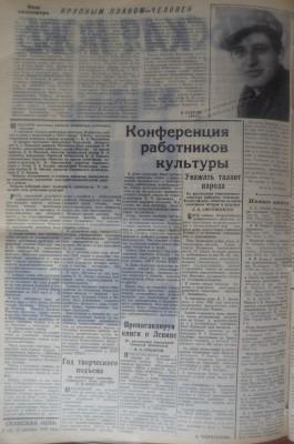 Сельская_новь_150_15121970_2 - Сельская_новь_150_15121970_2.jpg