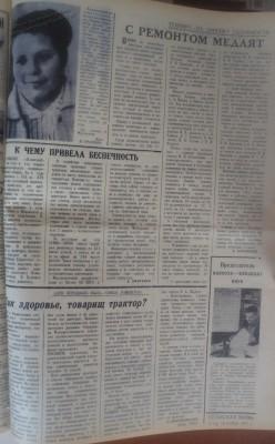 Сельская_новь_139_19111970_3 - Сельская_новь_139_19111970_3.jpg