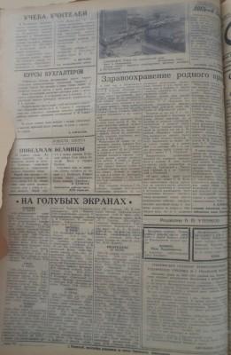 Сельская_новь_75_23061970_4 - Сельская_новь_75_23061970_4.jpg