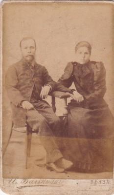 Чембарцы или люди как-то связанные с нашим городом и Чембарским уездом - Соколов ИвЕф и АнИв 1895.jpg